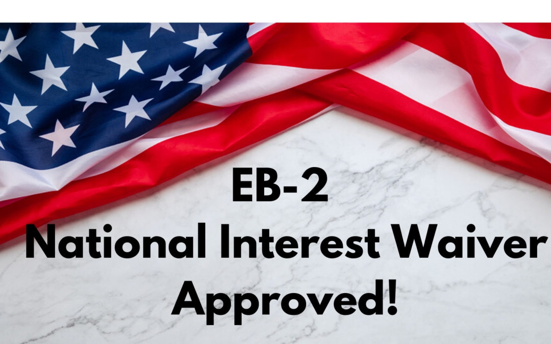 EB2 National Interest Waiver Approved for Human Resources Consultant